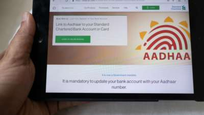 NBFCs can use Aadhaar-based bank KYC to give loans
