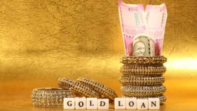 Compare Gold Loan Interest Rates