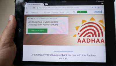Be ready to shell out Rs 10,000 if you give wrong Aadhaar number to authorities
